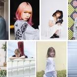 「ミス iD」×オンライン型演劇場「浅草九劇」共同企画第二弾「私だけの物語と私たちの夢舞台」の開催を発表!