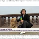 お天気リポーターのマイクを奪ったいたずら犬の映像が世界中に拡散(露)<動画あり>