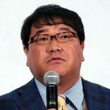 カンニング竹山、「東京都から抗議」にも謝罪しなかった理由 「4日前に…」