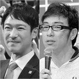 東京03と堺雅人、きっかけはファミレスという「意外な絆」とは?