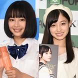 広瀬すずと橋本環奈の共演に視聴者歓喜「顔面国宝2人じゃん!」