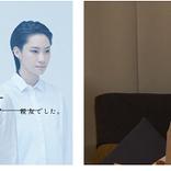 秋元才加主演、多視点オンライン演劇『スーパーフラットライフ』が上演 共演者・視聴者と結婚観を語り合う