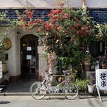 中央線「昭和グルメ」を巡る 第73回 あえて変わらない喫茶店「どんぐり舎」(西荻窪)