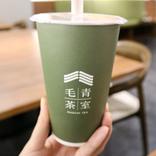 【台湾】プーアル茶のタピオカミルクティーがおすすめ!台北「毛青茶室」