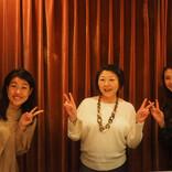 横澤夏子・インディアンスらとSDGsを楽しく学ぶラジオ番組放送決定!