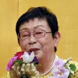 『渡る世間は鬼ばかり』など橋田壽賀子さんが逝去 多くの名作を生み出す