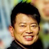 """有吉弘行の結婚を祝福するも批判を集めた宮迫博之の""""低俗表現"""""""
