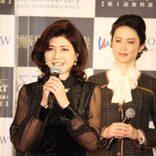 内田有紀「華麗なる一族」でダークサイドを担当 「サディスティックなところが自分にもあるんだな」