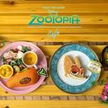 『ズートピア』5周年記念コラボカフェ開催決定!ニックやジュディ、キャラたちがかわいすぎるぜ…!
