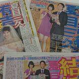 有吉弘行、夏目三久の結婚に見た「有吉の腹のくくり方」を見習いたい