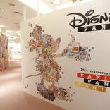 30年の歴史がここに!月刊「ディズニーファン」30周年特別イベント「Disney FAN 30th anniversary FAN!FAN!FAN!」が渋谷&心斎橋で開催