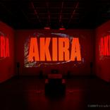 科学者のフィールドワークが生んだ異色の映画音楽を解体 「『AKIRA』の音 不朽のアニメ映画を彩る未知のサウンド」