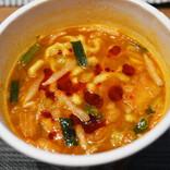 B級フード研究家・野島慎一郎の美味しかったカップ麺 月間ベスト5(2021年3月)