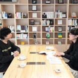 尾崎世界観、南相馬市の柳美里に会いに行く! 90分対談動画を公開!