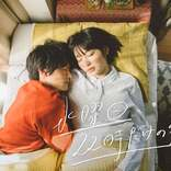 Kaito主演ドラマが第1弾 ソニーミュージックがソーシャルドラマ企画始動<みせたいすがた>