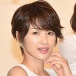 吉瀬美智子が一般男性と離婚「別々の道を歩んでいく結論に至りました」