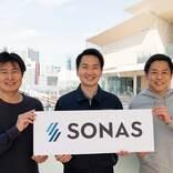 JR東日本スタートアップとソナス、資本業務提携 鉄道インフラのモニタリングなどで連携