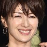 吉瀬美智子、離婚を公式サイト・SNSで発表「見守っていただけたら幸いです」