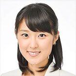 元NHK近江友里恵が三井不動産に再就職!「ブラタモリ」に凱旋出演の可能性