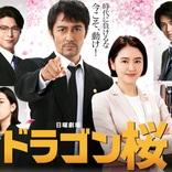 『ドラゴン桜』だけじゃない。話題作が咲き誇る春ドラマ、業界人が本当に見たいのは?