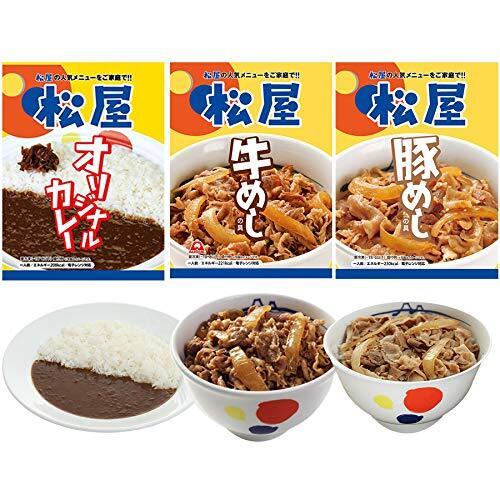 【松屋】 全部盛り20個(プレミアム仕様牛めし10個、豚めし5個、カレー5個)牛丼【冷凍】 カレー辛口