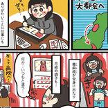 上京して4年目の女性を襲った『異変』 救ったのは? 「すごく分かる」「大事なこと」
