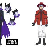 松岡禎丞、田村睦心、日岡なつみが追加キャストに TVアニメ『吸血鬼すぐ死ぬ』キャラ設定画も公開