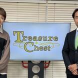 杉村太蔵、伊藤あさひは「知性やユーモアがあり、素敵な俳優さんになる」