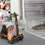 10円で充電完了! 超小型電動バイク「GOGO!」を試してみた