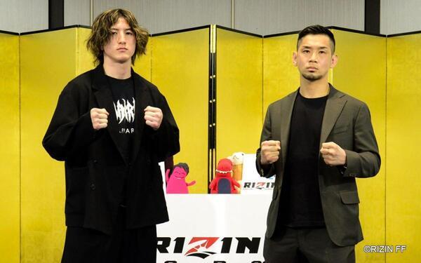 井上直樹 vs. 石渡伸太郎 (C)RIZIN FF