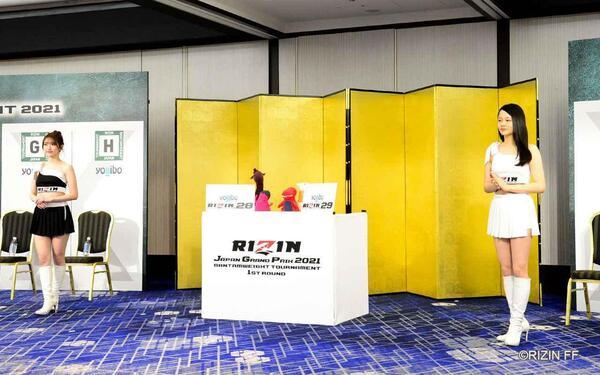 賞金総額2,000万円のビッグイベントとなった『RIZIN JAPAN GRAND-PRIX 2021 バンタム級トーナメント』 (C)RIZIN FF