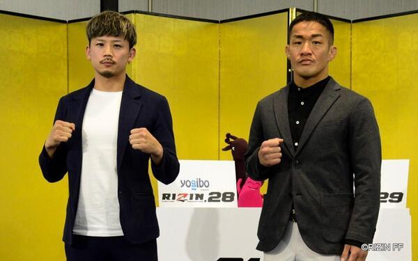 獅庵 vs. 大塚隆史 (C)RIZIN FF
