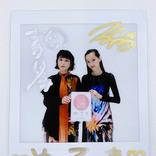 【終了しました】水原希子さん×さとうほなみさん直筆サイン入りチェキ、応募詳細はコチラ!