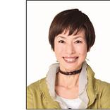 久本雅美、毎田暖乃、桐生麻耶がゲストに 『松竹新喜劇 夏まつり特別公演』が上演決定