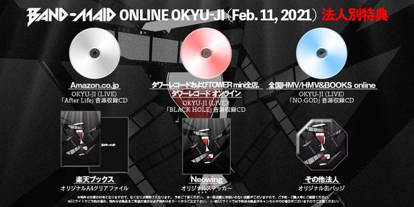 Música de Japón  - Página 5 10629154_normal_4