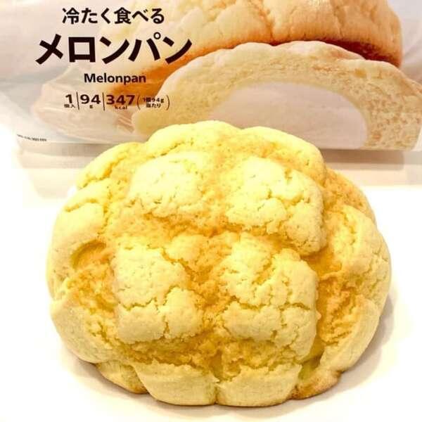セブンイレブンの冷たく食べるメロンパン
