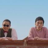 草なぎ剛、タモリと演技共演24年ぶり CM初共演に「すごく緊張しました」