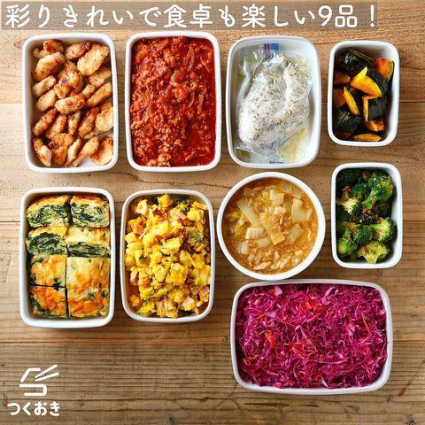 鶏肉のデミグラスソース、オムレツ、サツマイモサラダ、白菜とツナ煮、かぼちゃ、ブロッコリー、紫キャベツ。