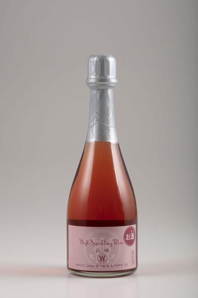 ソフトスパークリングワイン(ロゼ)巨峰