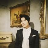 古川慎 インタビュー:初のオンラインライブ開催「ステージという劇場で、どんな物語をお届け出来るだろうか」
