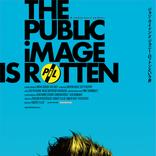 ジョン・ライドン≒ジョニー・ロットンという男── 映画『ザ・パブリック・イメージ・イズ・ロットン』が2021年夏に新宿K's cinemaにて公開決定!