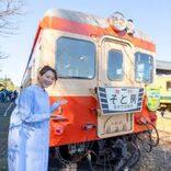 レールクイーン小林未来のおすすめ鉄道旅「国鉄天国・房総のローカル私鉄へ」