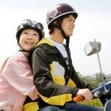 由紀さおり主演×ボイメン小林豊・本田剛文共演『ブルーヘブンを君に』予告完成