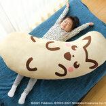 「ピカチュウ東京ばな奈」が抱き枕に!プレゼントキャンペーン開催中。公式さんお願いします!こんなん欲しいに決まってる!