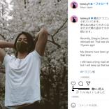 山下智久、インスタで『ドラゴン桜』に触れ話題に! 36歳の誕生日に祝福の嵐