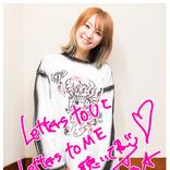 LiSA 10周年記念ミニアルバム『LADYBUG』の豪華制作陣に「おせちみたい」