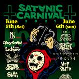PIZZA OF DEATH RECORDS主催『SATANIC CARNIVAL 2021』、第2弾出演アーティストと日割りを発表!