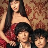 松坂桃李、麻生久美子&井浦新にキス迫られ…『あのキス』予告映像公開