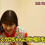 """クロちゃんの""""悪夢""""再来に…柏木由紀、思わず「最悪!」"""