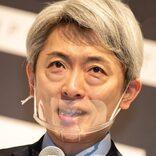 元NHKアナ登坂淳一、パパになることを報告 不妊治療との向き合いを語る